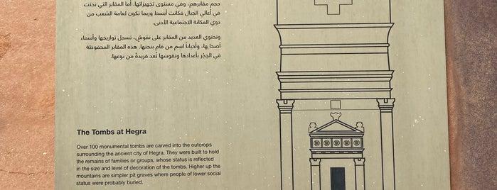 Jabal AlBanat is one of Al-Ula '20.