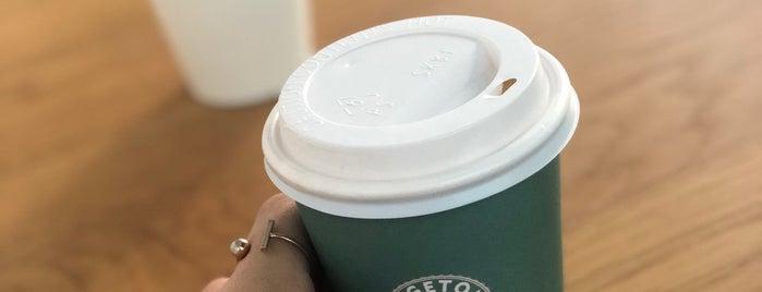 Lagetom  Coffee is one of ANKARA #3.