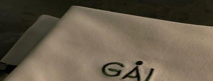 The Galliard is one of Dubai.