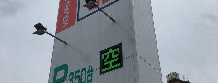 ニトリ 狛江世田谷通り店 is one of Posti che sono piaciuti a Kaoru.