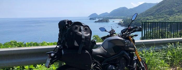 丹後松島 is one of สถานที่ที่ Shigeo ถูกใจ.