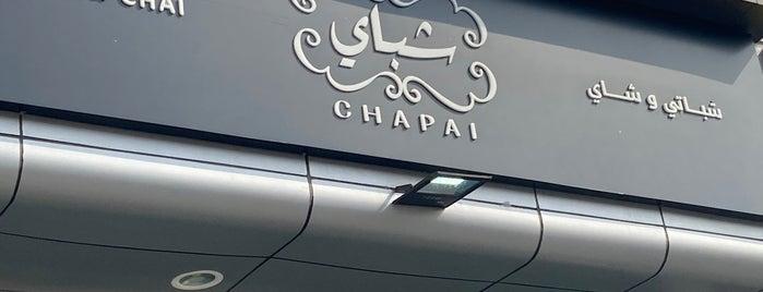 شباي  • Chapai is one of Hussein 님이 좋아한 장소.