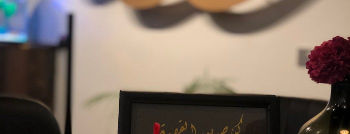 Letters Coffee is one of Abha.