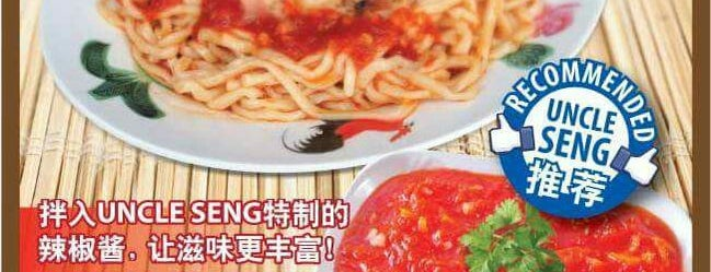 Uncle Seng Noodle is one of Lugares favoritos de Jacky.