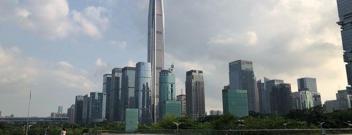 Shenzhen is one of Posti che sono piaciuti a Giovo.