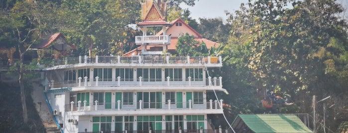 Wat Phuket is one of พะเยา แพร่ น่าน อุตรดิตถ์.