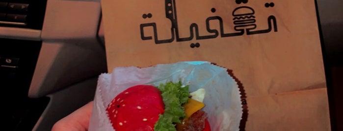 Ta8fela Burger is one of 24 Hours (Riyadh).