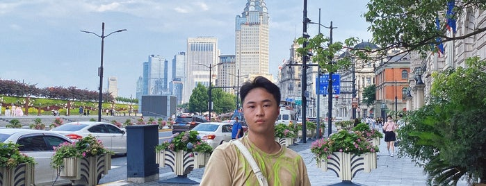 The Shanghai EDITION is one of Hotels.