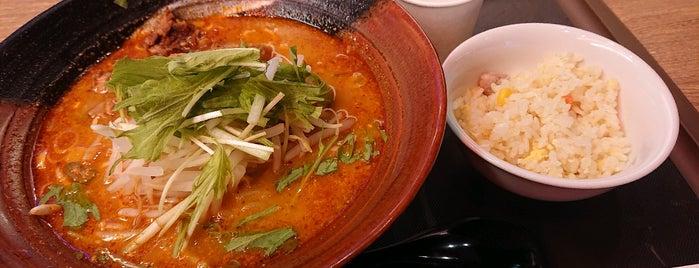 四川麺匠 炎 is one of Gespeicherte Orte von ときわ.