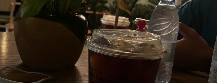 Jaras Cafe is one of Riyadh.