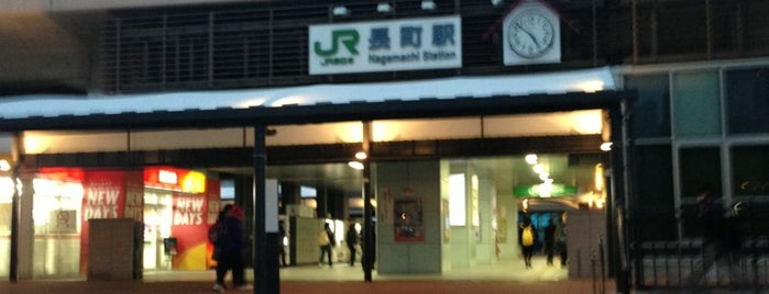 Nagamachi Station is one of JR 미나미토호쿠지방역 (JR 南東北地方の駅).