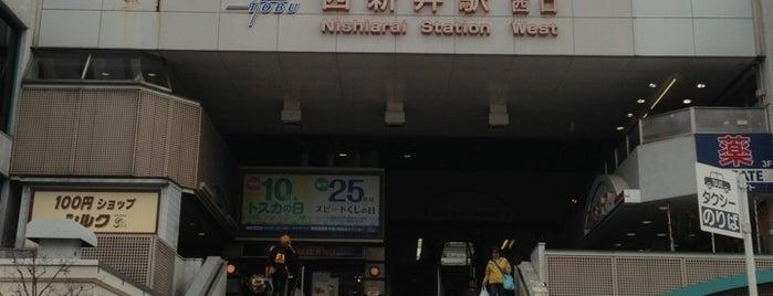 Nishiarai Station (TS13) is one of Posti che sono piaciuti a Masahiro.