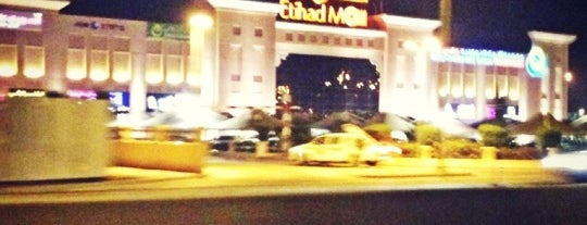 Etihad Mall is one of Malls.