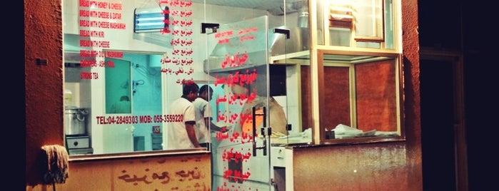 Lulu AlBastakyah Bakery is one of Dubai Food 7.