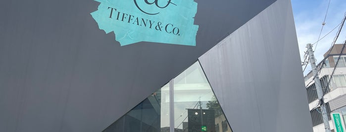 Tiffany & Co. Cat Street is one of 🇯🇵 Tokyo To Do.