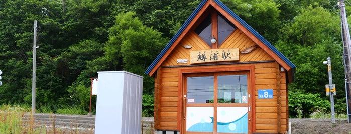 Masuura Station is one of JR 홋카이도역 (JR 北海道地方の駅).