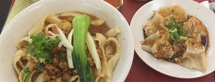 Jing Du La Mian & Suikiaw is one of List Kuliner Jakarta.