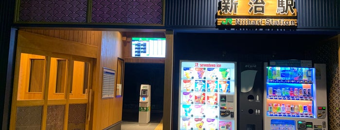 Niihari Station is one of JR 키타칸토지방역 (JR 北関東地方の駅).