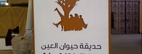 Al Ain Zoo & Aquarium is one of Alain.