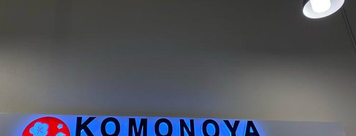 KOMONOYA is one of Riyadh Outdoors.