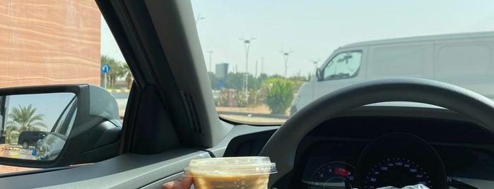 KURT CAFE is one of Unizah.