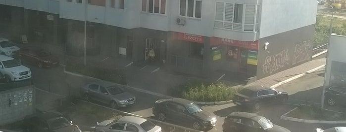 Магазин канц- та фототоварів Еліпс is one of Lieux qui ont plu à Andrey.