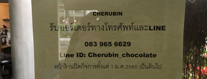 CHERUBIN is one of Need to go.