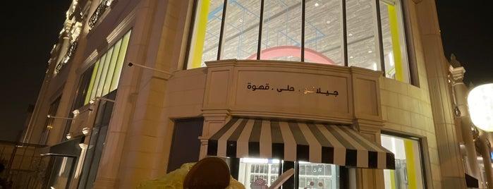 Blossom Cafe is one of Desserts&snacks Riyadh.