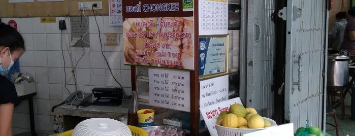ชองกี่ หมูสะเต๊ะ is one of Top Taste.