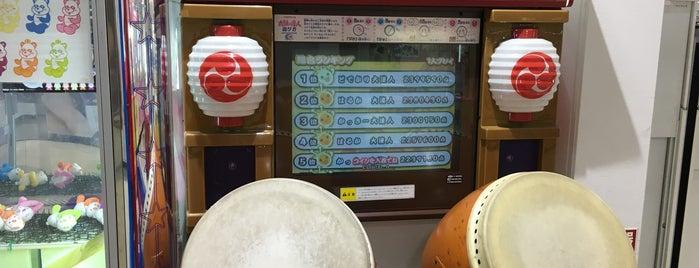 トライアル 三日月店 is one of ディスカウント 行きたい.