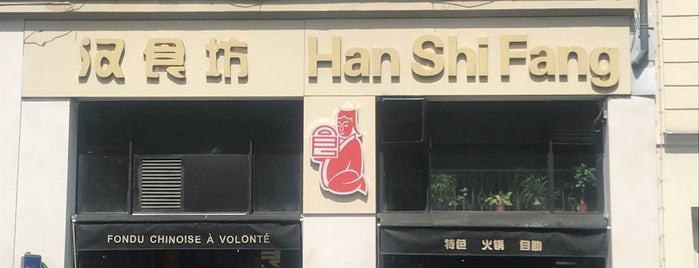 Han Shi Fang is one of #midi.
