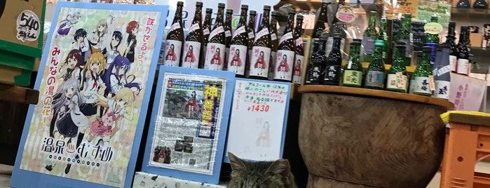 丸田屋 is one of Orte, die 二背 gefallen.