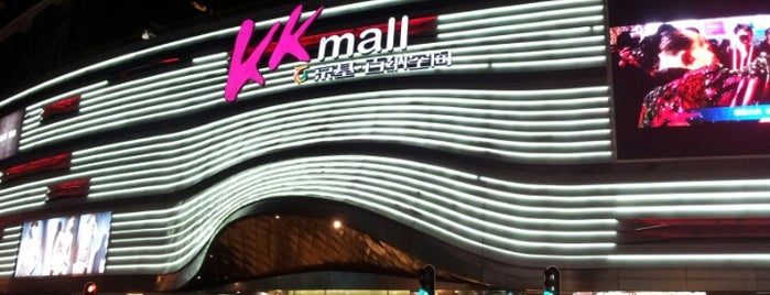 KK Mall is one of China.