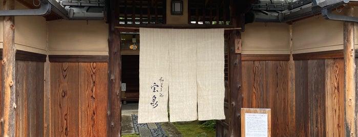 Saryo Housen is one of Kyoto To-Do.