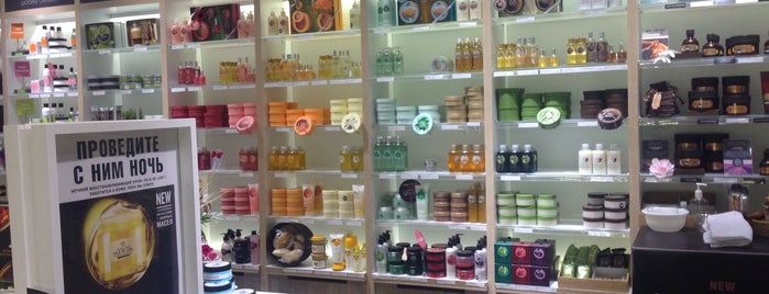 The Body Shop is one of Voronezh.