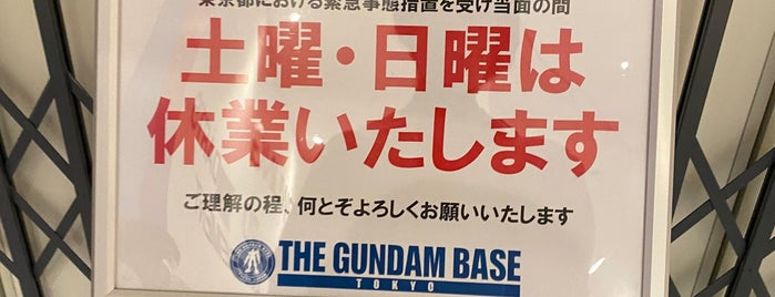 THE GUNDAM BASE TOKYO is one of tokyo.