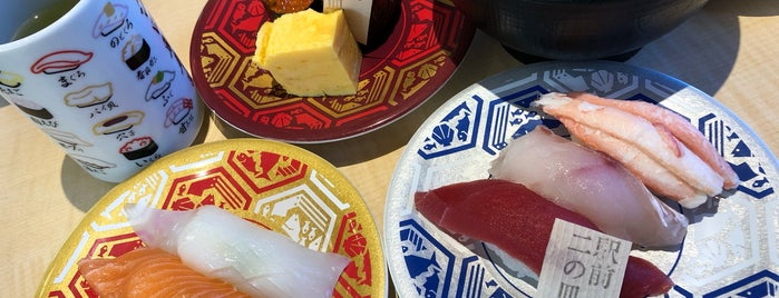 金沢回転寿司 輝らり is one of Locais curtidos por doremi.
