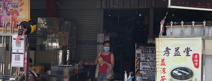 Hock Lok Siew Biscuit Trading (福祿壽餅鋪) is one of Kuliner Penang.