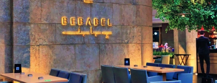 BABEL is one of Kuwait 🇰🇼.