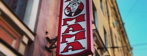 Одесса Мама is one of ресторации.