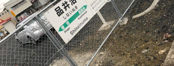 品井沼駅 is one of JR 미나미토호쿠지방역 (JR 南東北地方の駅).