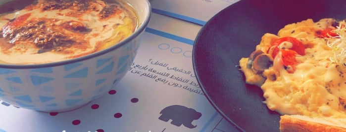 Faris Breakfast is one of Lugares guardados de Queen.