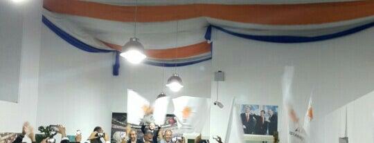 Ak Parti Istanbul 3.bölge Seçim Kordinasyon Merkezi is one of MEHMET YUSUF'un Beğendiği Mekanlar.
