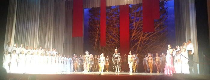 Дніпропетровський академічний театр опери та балету / Opera and Ballet Theater is one of Tempat yang Disukai Катерина.