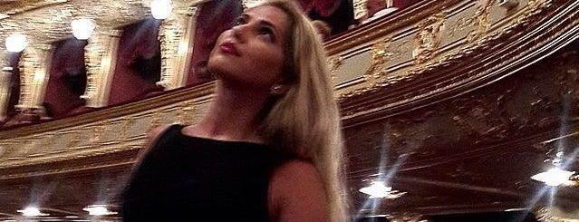 Одесский национальный академический театр оперы и балета is one of Катерина : понравившиеся места.