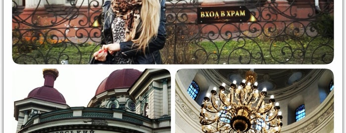 Дніпропетровський будинок органної і камерної музики is one of Tempat yang Disukai Катерина.