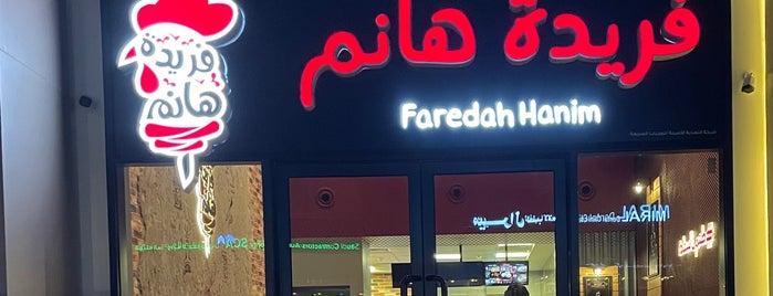 Faredah Hanim | فريدة هانم is one of Lieux sauvegardés par Amal.