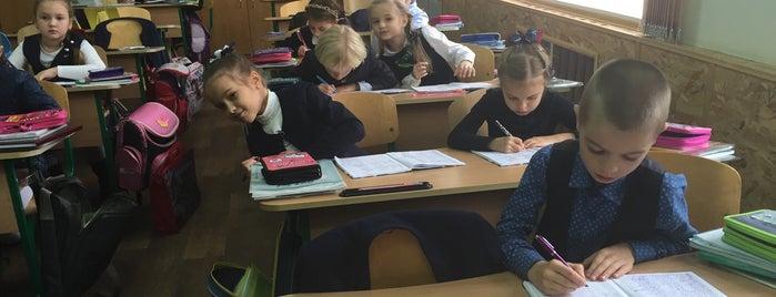 Школа №9 is one of Школи Чернівців / Chernivtsi Schools.