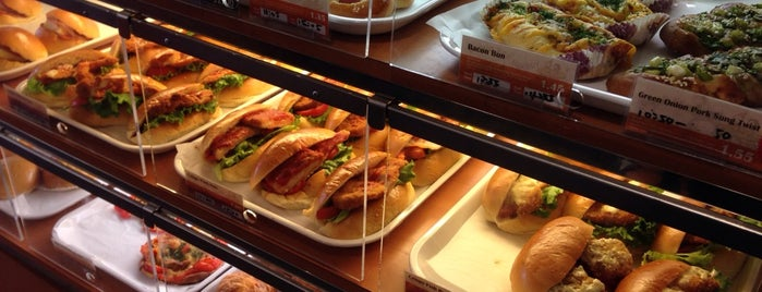 Sheng Kee Bakery is one of Foodie Finds.