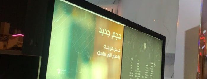 Address Café is one of Riyadh cafes & restaurants.